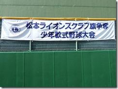 20120917-49