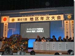 2015051003